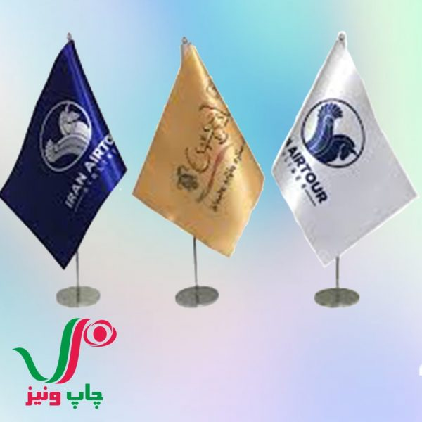پرچم لیزری